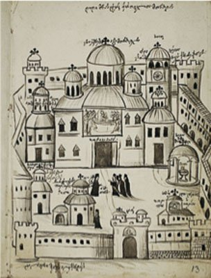 Иверский монастырь в XVIII веке. Зарисовка грузинского путешественника и писателя Тимоти Габашвили