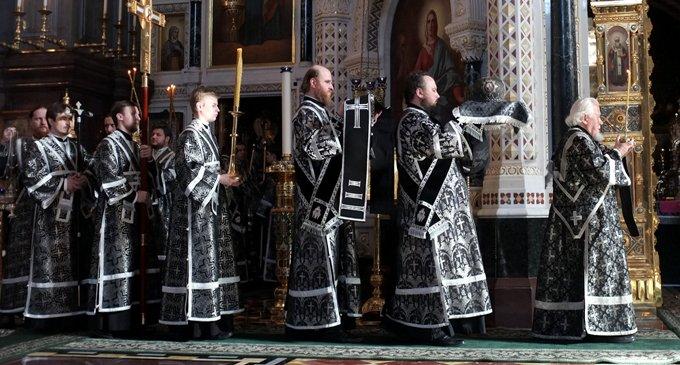 Последование Преждеосвященной литургии
