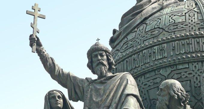 Торжество Православия: Крещение Руси
