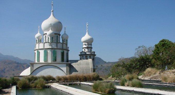 Православным Гватемалы подарили икону из России