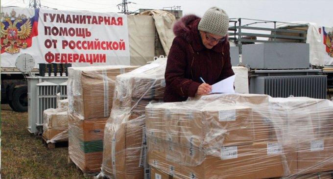 Мастера церковного искусства собирают помощь жителям украинской Горловки