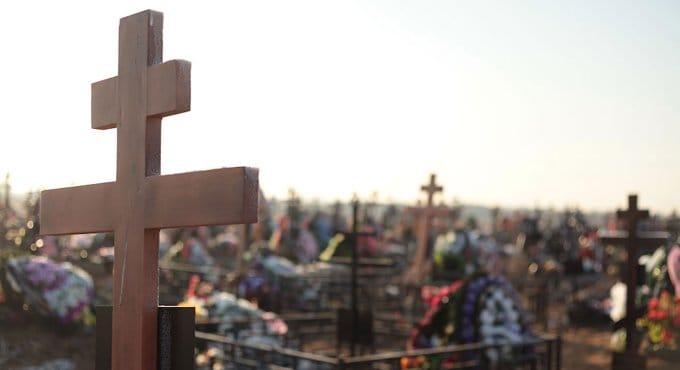 Благочестивое отношение к умершим – это продолжение пятой заповеди