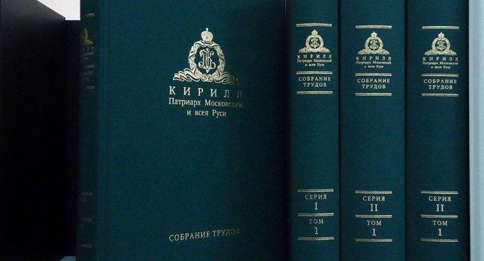 Патриарх Кирилл презентовал труды, которые когда-то «писал в стол»