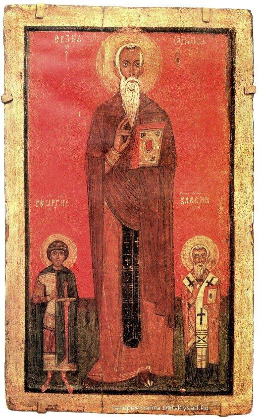 «Иоанн Лествичник, Георгий и Власий» Вторая половина XIII века, Новгород