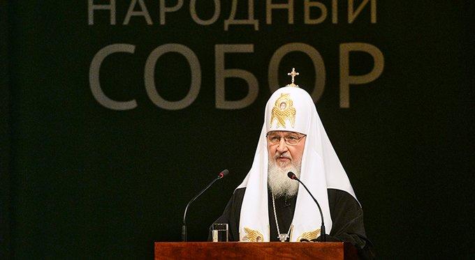 В России веротерпимость исторически связана с православием, - патриарх Кирилл