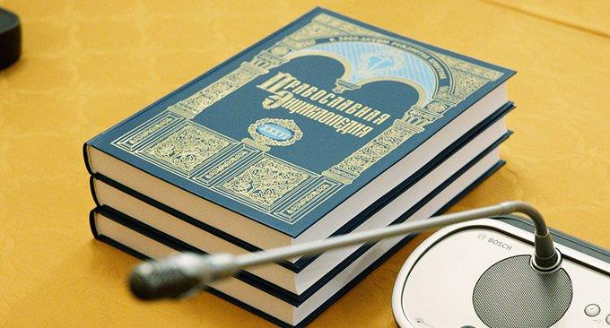 Патриарх Кирилл считает важным, чтобы «Православная энциклопедия» была доступна для молодежи