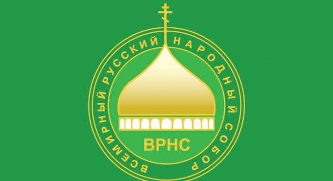 Во Всемирном Русском Народном Соборе призвали власти Татарстана объективно относиться ко всем религиям