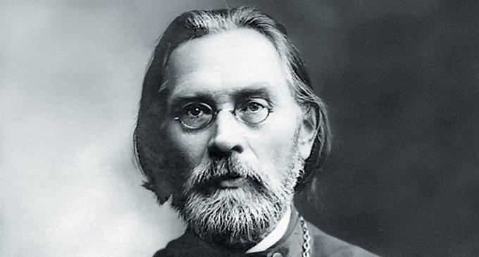 Cвященномученик Николай Розов 1877-05.03.1938