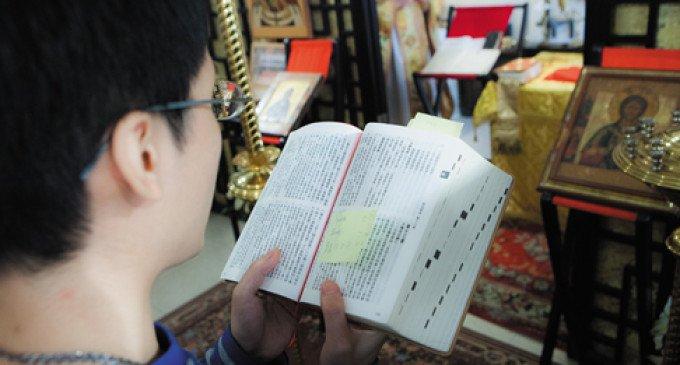 В первые за 50 лет в Китае рукоположат православного священника