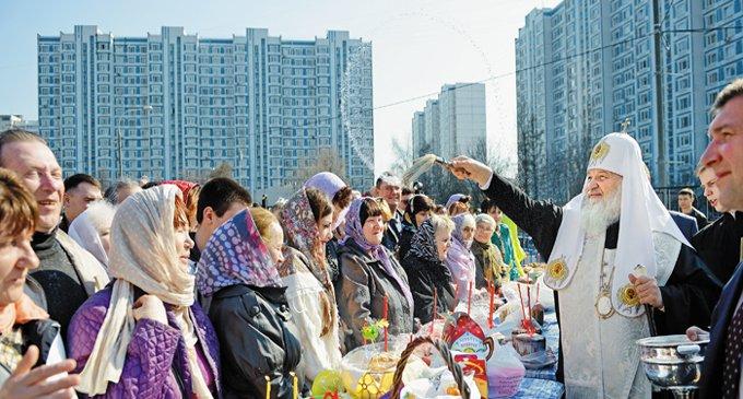 Фото предоставлено пресс-службой Патриарха Московского и всея Руси