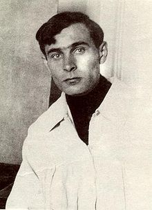 Павел Корин, фото 1933 год
