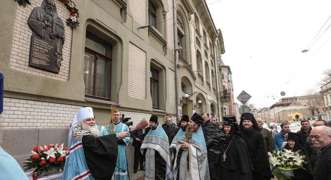 В Москве установили памятную доску в честь патриарха Тихона