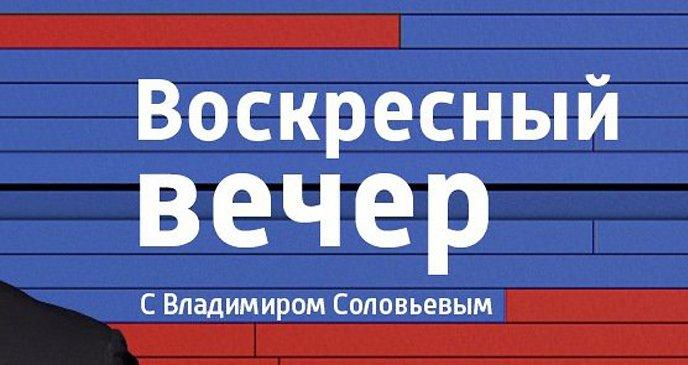 Церковь уже высказалась про «Тангейзер», - Владимир Легойда