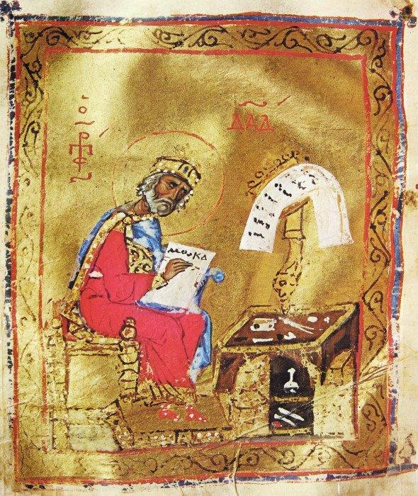Царь Давид. Псалтирь, XIV в., Византия