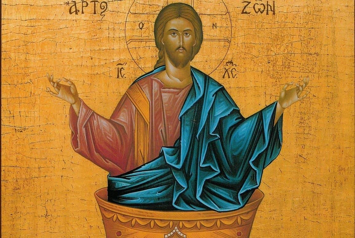 «Жующий Мою плоть ипиющий Мою кровь имеет жизнь вечную». Что значат эти слова?