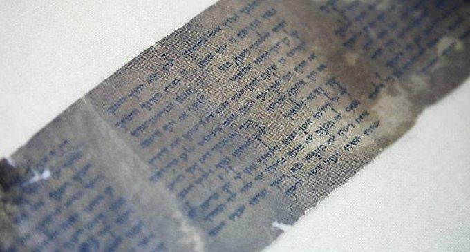 В Иерусалиме представили древнейшую копию «Десяти заповедей»