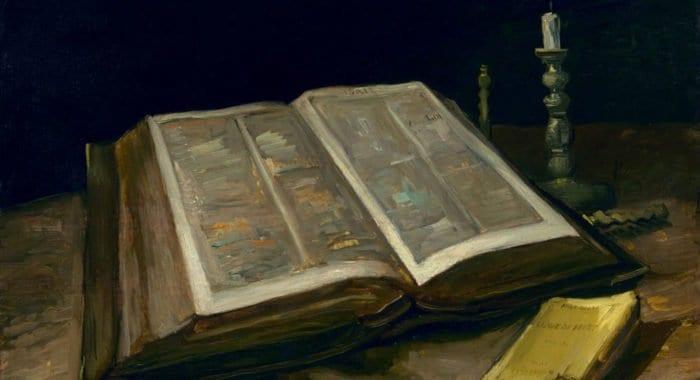 Кто автор Библии?