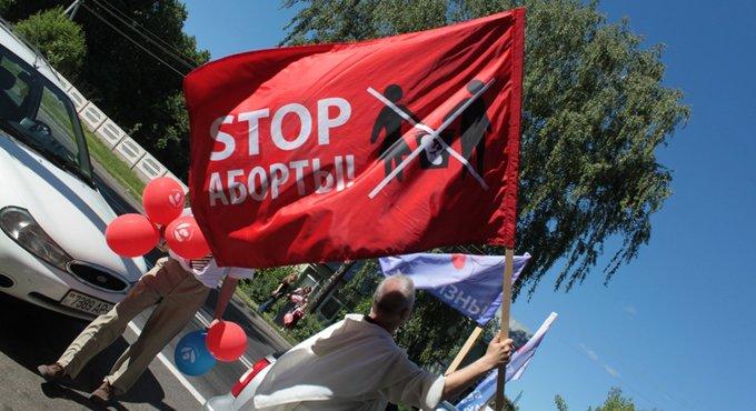 Официальное число абортов в стране сильно занижено, - главный педиатр России
