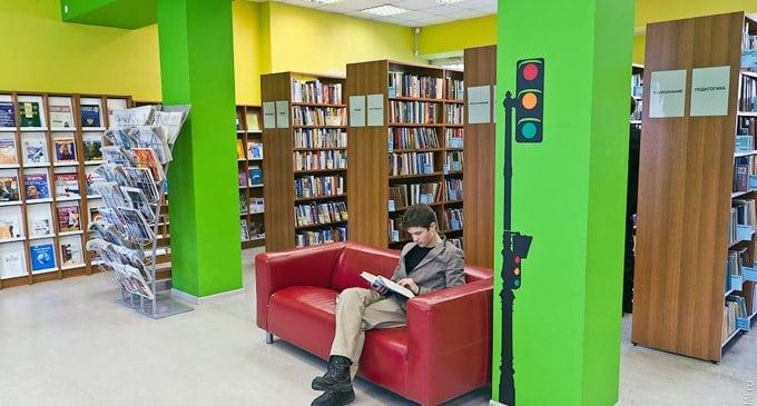 В России отмечают День библиотек