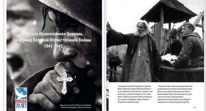 Верующие Таиланда узнают о Церкви в годы войны