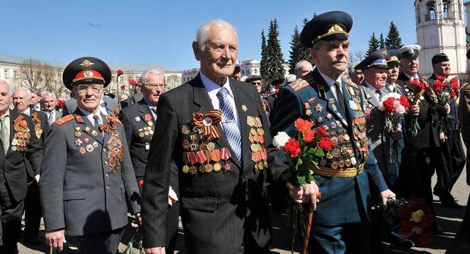 В России отмечают 70-летие Победы в Великой Отечественной войне