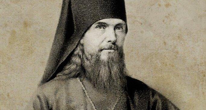 Документы святителя Феофана Затворника покажут на выставке в Москве