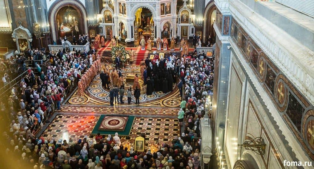 Церковь как единство