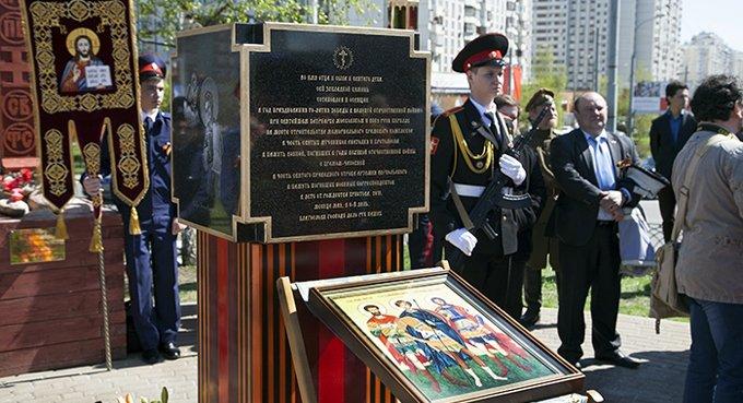 В Марьино заложили храм в память о военных корреспондентах