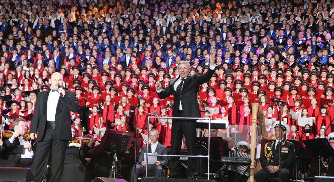 День славянской письменности в Москве отметят большим концертом