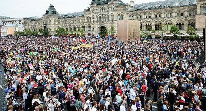 Десятки тысяч человек посетили в Москве концерт в честь Дня славянской письменности