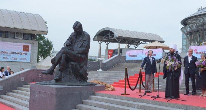 В Москве увековечили память композитора Дмитрия Шостаковича