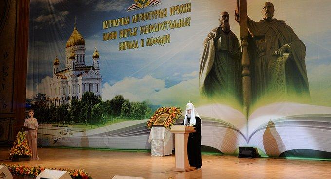 Российской литературе не хватает произведений о святых, считает патриарх Кирилл