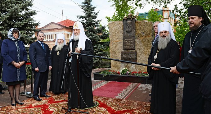 Предстоятель Церкви освятил стелу в память о патриархе Сергии