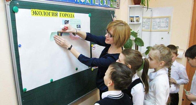 В школах и ВУЗах могут начать изучать экологию