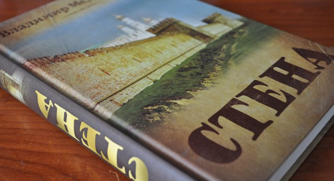 Сериал о войне за Смоленск в XVII веке снимут по роману министра культуры