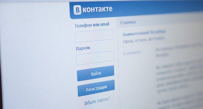 Владимир Легойда: создание страницы патриарха в «ВКонтакте» - шаг навстречу молодежи