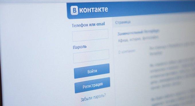 В соцсети «ВКонтакте» появится страница патриарха Кирилла