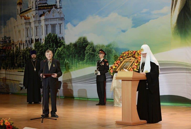 Патриарх Кирилл и Юрий Бондарев