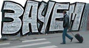 Граффити— арт-группа «Зачем». Фото zub4ik, www.flickr.com