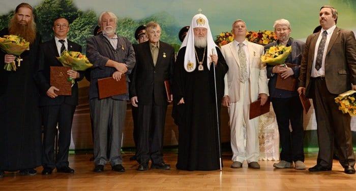 День православного писателя