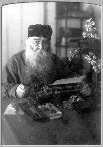 Митрополит Сергий (Страгородский) в рабочем кабинете