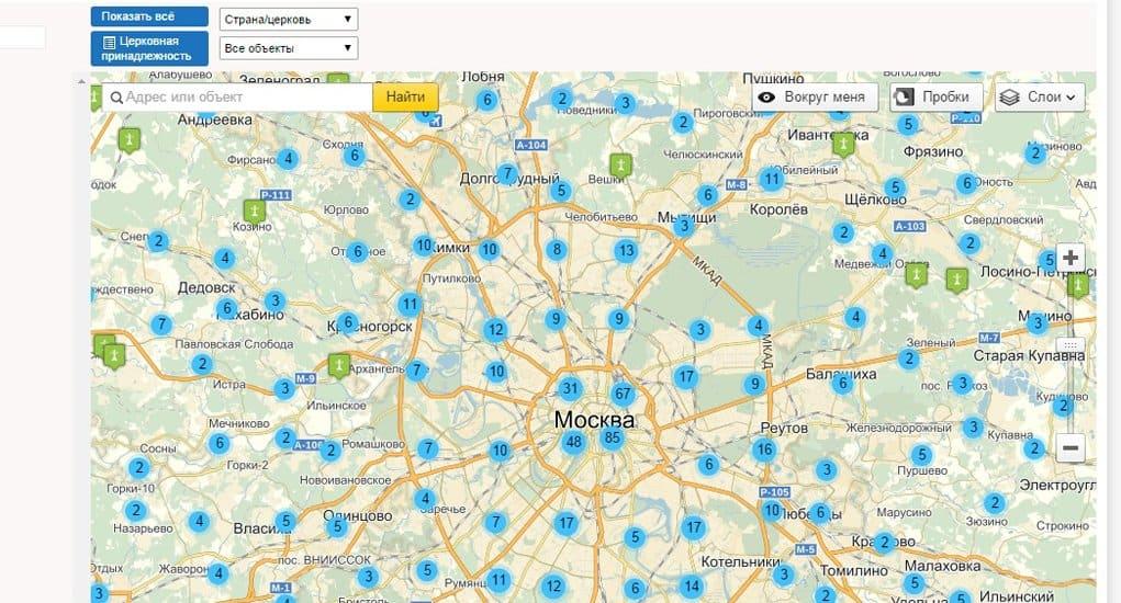 Стала доступна новая версия онлайн-карты храмов и монастырей Русской Церкви