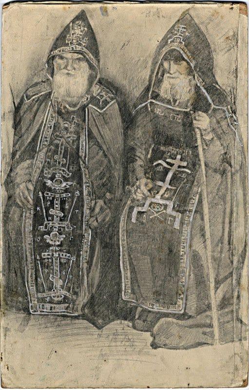 Два схимника. Первая половина XX века, ИЗО фонд ЦАК. На рисунке схимонахи Алексий иИоанн (Московский)