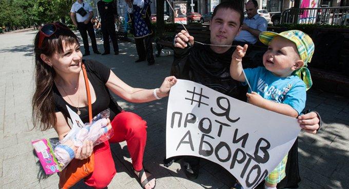 В вопросе об абортах будущее за поддержкой женщин и семей, - Владимир Легойда