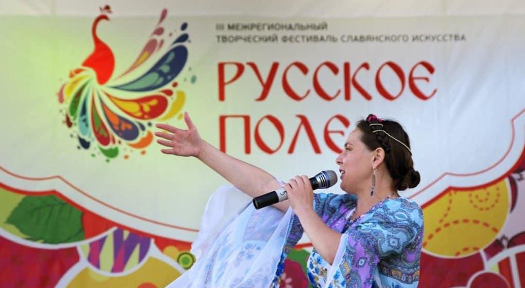 В Царицыно пройдет крупный фестиваль в честь князя Владимира