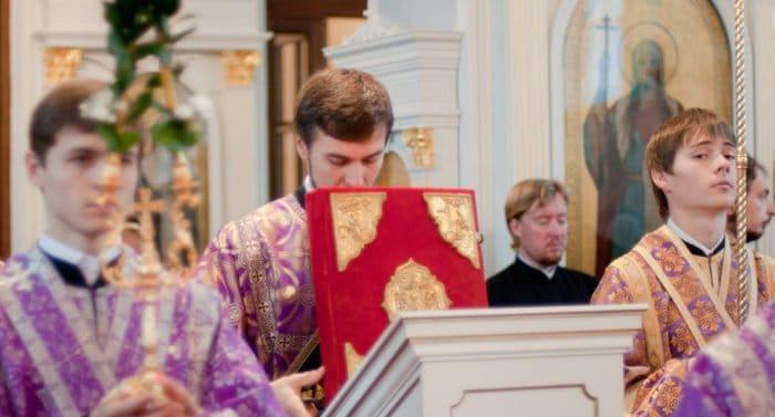 Слово Бога и человека. Беседы о литургии. Часть 3. От чтения Евангелия до Херувимской песни