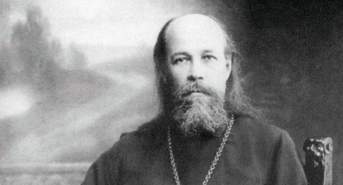 Священномученик Философ Орнатский. 1860-1918