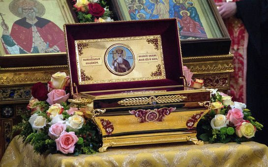 Мощи святого князя Владимира