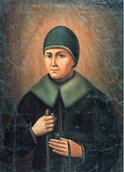 Агафья Семеновна Мельгунова,Портрет конца XVIII века