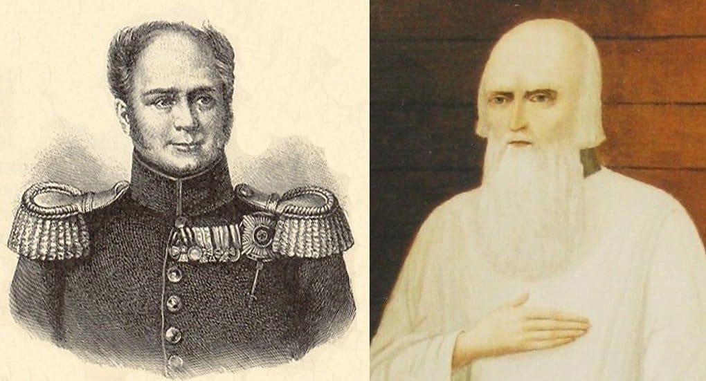 Почерки царя Александра I и старца Федора Томского идентичны, - ученые